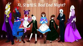 [Undertale] Bad End Night-中文字幕
