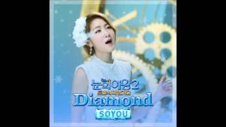 눈의 여왕2: 트롤의 마법거울 OST 소유 (SoYou)  - Diamond (다이아몬드)