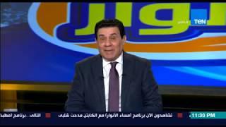 مساء الأنوار | Masa2 El Anwar - حلقة بتاريخ 23-12-2015 مع الناقد الرياضى عبدالناصر زيدان