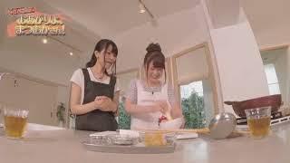 食戟のソーマ弐ノ皿presents おあがりよ、まつおかさん! #1