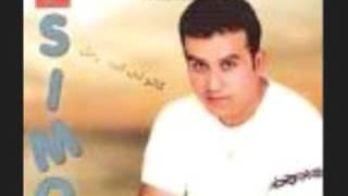 Simo el issaoui 2008 blad chleuh
