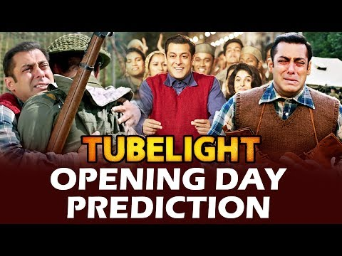 पहले दिन में कितना कमाएगी Salman की Tubelight - देखिये विडियो