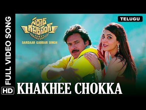 Xxx Mp4 Khakhee Chokka Telugu Video Song Sardaar Gabbar Singh 3gp Sex