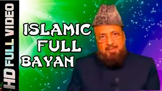 Islamic Full Speech In Urdu ! Maulana Qamruzzaman Azmi ! Islamic lectures in urdu