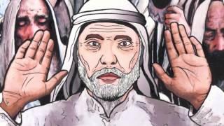 Aisha and Muhammad - A Movie by