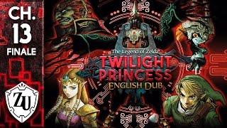 Twilight Princess: English Dub - Chapter 13