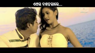 Love Pain Kuch Bhi Karega Odia Movie | Official Trailer  HD | Babushan , Supriya