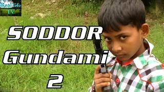 Soddor gundami 2: What's boss's wish?  Full short movie!