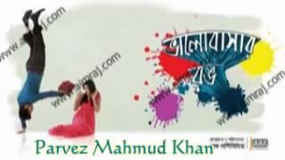 Saimon And Nancy ~~ Bhalobasher Ektu Beshi (Bhalobasher Rong) Exclusive New Full Song...2012