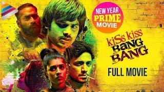 Kiss Kiss Bang Bang 2018 Telugu Full Movie | Kiran | Harshada | New Year Prime Movie | #Welcome2018