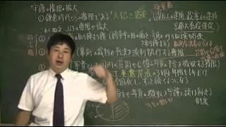 064 守護大名と国人一揆(教科書123) 日本史ストーリーノート第08話