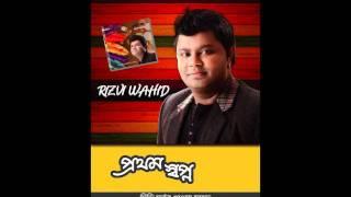Rizvi Wahid   09  Meghe Bhasha Mon   Prothom Shopno