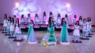 Arabic children song
