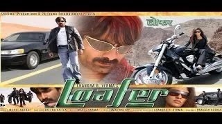 Loafer - Full Length Action Hindi Movie