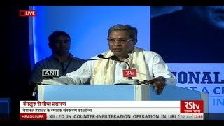 Karnataka CM Siddaramaiah's Speech| Release of National Herald Commemorative Edition in Bengaluru