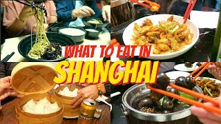 SHANGHAI FOOD TOUR 2017   Chinese Food   Bilingual中英   上海吃什么