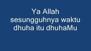 Doa Dhuha - Amalkannya InsyaAllah murah rezeki anda