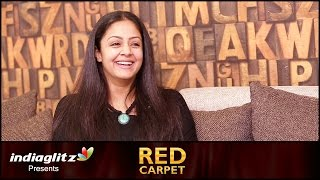 Jyothika : Mother in Law Insisted on Speaking only in Tamil | Red Carpet by Sreedhar Pillai