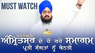 Special Update | RE: AMRITSAR 2017 SAMAGAM | 09.11.17 | Dhadrianwale