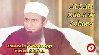 Allah Kah Kar Pokaro ❤️ Maulana Tariq Jameel ❤️ Islamic Whatsapp Status Video