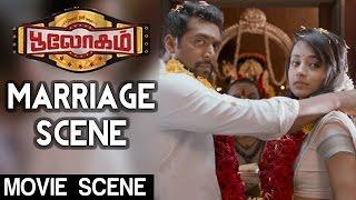 Bhooloham - Marriage Scene | Jayam Ravi | Trisha | N. Kalyankrishnan
