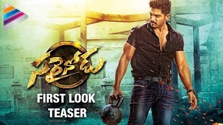 Sarainodu First Look Teaser   Allu Arjun   Rakul Preet   Catherine Tresa   S Thaman   Fan Made