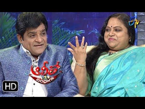 Xxx Mp4 Alitho Saradaga 7th January 2019 Saritha Actress ETV Telugu 3gp Sex