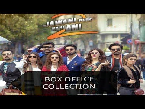 Xxx Mp4 Jawani Phir Nahi Ani 2 Movie Box Office 3gp Sex