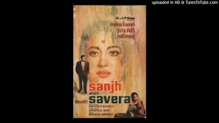 Sanjh Aur Savera 1964 Full Songs Jukebox