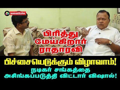 Xxx Mp4 Vishal Discredit To Nadigar Sangam Radha Ravi Angry 3gp Sex