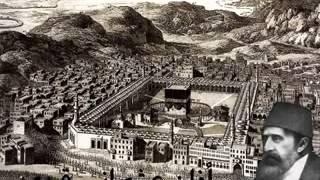 أذان للحرم المكي من العهد العثماني
