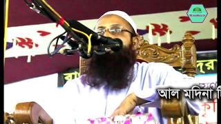 হেফাজত মহাসম্মেলন    Hefajote Islam Bangladesh New Video   
