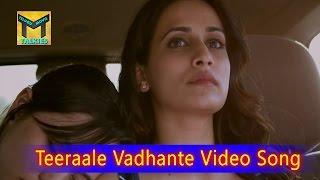 LBW ( Life Before Wedding ) Movie || Teeraale Vaddante Video Song || Asif Taj ,Nishanti Evani