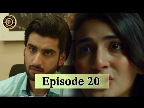 Tumhare Hain Episode 20 - 9th July 2017 - Top Pakistani Drama