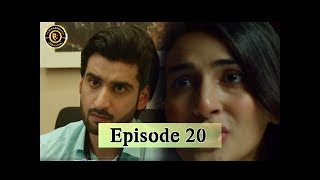 Tumhare Hain Episode 20 - 9th July 2017 - Top Pakistani Drama