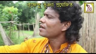 Bangla Folk | Mayar Bandhon | Jiban Das | VIDEO SONG | 2016 Bengali New Song | Rs Music