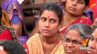 Manam Pol Maangalyam   'A Betterment For Happy Married Life'  22/01/2017  Ep-25 