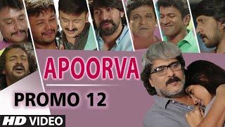 Apoorva Promo 12 | V.Ravichandran, Apoorva | T-Series Kannada