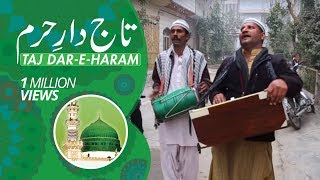 TajDar e Haram - Street Talent