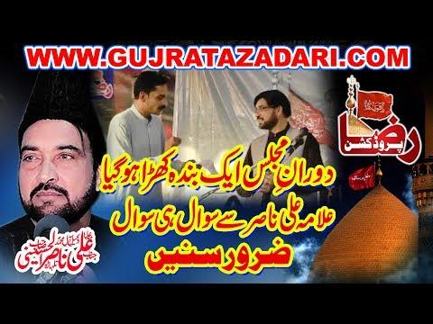 Xxx Mp4 Allama Ali Nasir Talhara Doran E Majalis Sawalo Jawab Raza Production 3gp Sex