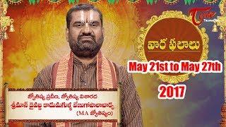 Rasi Phalalu | May 21st to May 27th 2017 | Weekly Horoscope 2017 | #Predictions #VaaraPhalalu