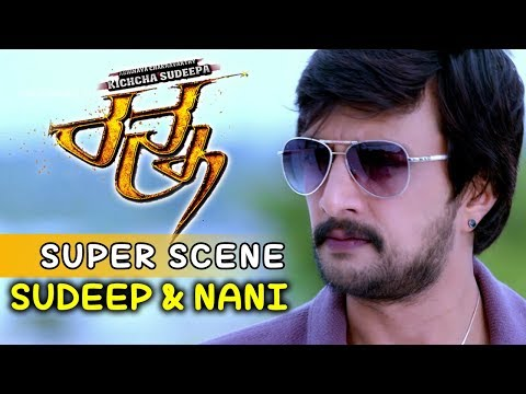 Xxx Mp4 Kiccha Sudeep Comes To Bangalore Kannada Scenes Kannada Scenes Ranna Kannada Movie 3gp Sex