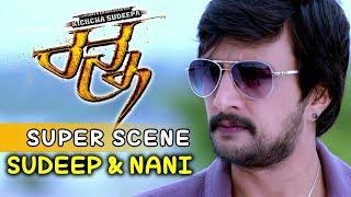 Kiccha Sudeep comes to bangalore kannada scenes | Kannada Scenes | Ranna Kannada Movie