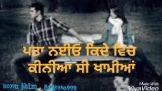 Punjabi WhatsApp status feroz khan khidona