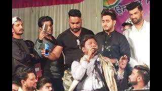 Sardool Sikander Live Ruhani Sangeet At Sabarkoti Yadgari Mehfil