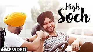 High Soch: Mani Thind (Full Video Song) | Nav-E | New Punjabi Songs 2017 | T-Series Apna Punjab
