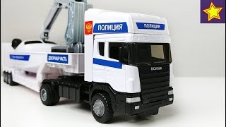 Машинки Полицейский грузовик Скания с прицепом и полицейским катером Cars Toys Police