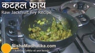 Kathal ki sabzi - Raw Jack Fruit Recipe - Echorer Dalna