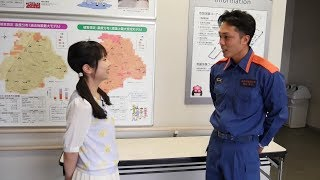まちゃこが行く知多市のいいとこ見つけ隊!~イケメン消防士さんと地震体験~