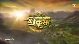 Bhakter Bhagawan Sree Krishna coming soon on Star Jalsha ABS